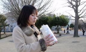 Sound Bottle, de Jun Fujiwara
