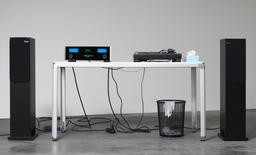 Cory Arcangel - The AUDMCRS Underground Dance Music Collection of Recorded Sound